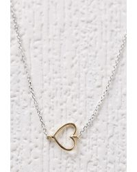 Forever 21 - Metallic Cool And Interesting Heart Charm Necklace - Lyst