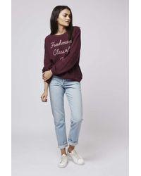 TOPSHOP - Purple Freshman '79 Sweatshirt By Project Social T - Lyst