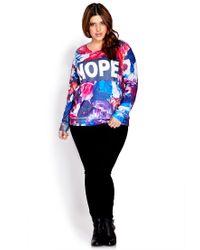 Forever 21 - Pink Statement-making Nope Sweatshirt - Lyst