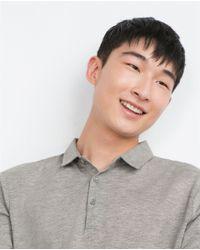 Zara | Gray Long Sleeve Polo Shirt for Men | Lyst
