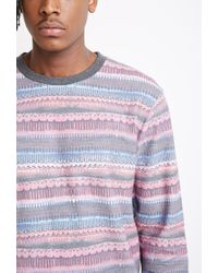Forever 21 - Blue Reverse Abstract Print Sweatshirt - Lyst