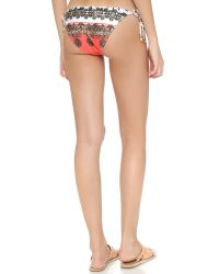 Suboo - Multicolor Life's Peachy String Bikini Bottoms - Lyst