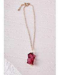 Missguided - Purple Semi-precious Stone Pendant Necklace Deep Pink - Lyst