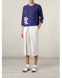 Erika Cavallini Semi Couture | Blue Patterned Zip-Front Cardigan | Lyst