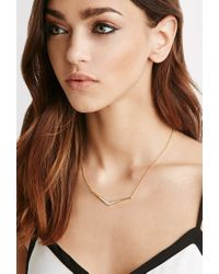 Forever 21 - Metallic Cc Skye Call Me Necklace - Lyst