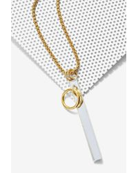 I Still Love You Nyc | Metallic Slave To Fashion Chain Necklace | Lyst
