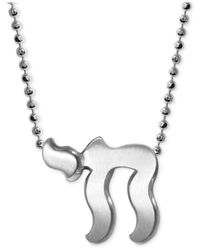 Alex Woo | Metallic Little Faith Chai Pendant Necklace In Sterling Silver | Lyst