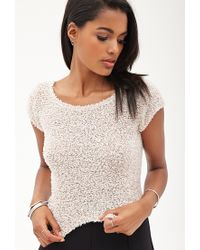 Forever 21 - Brown Chenille Crop Top - Lyst