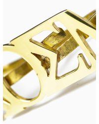 """KTZ - Metallic """"kosmos"""" Ring for Men - Lyst"""