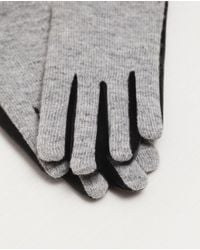 Zara | Gray Combined Fabric Gloves | Lyst
