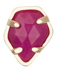 Kendra Scott - Purple Jade Facet Charm - Lyst