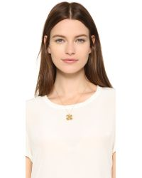 Aurelie Bidermann - Metallic Clover Necklace - Lyst