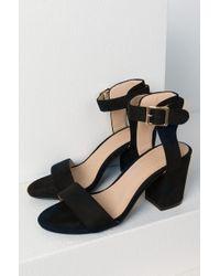 Akira - Black Basic Strappy Heeled Sandals - Lyst