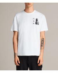 AllSaints - White Busted Crew T-shirt for Men - Lyst