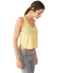 Alternative Apparel - Yellow Keep Your Cool Eco-gauze Jersey Tank Top - Lyst