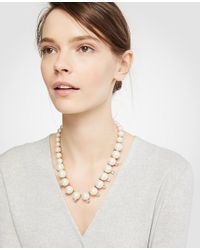 Ann Taylor - White Pearlized Statement Necklace - Lyst