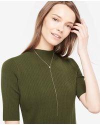 Ann Taylor - Metallic Delicate Y Necklace - Lyst