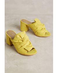Seychelles - Yellow Palma Mules - Lyst