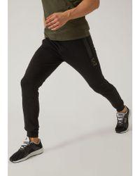 Emporio Armani - Black Sweatpants for Men - Lyst