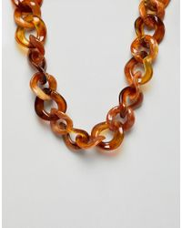 Stradivarius - Brown Chain Carey Necklace - Lyst