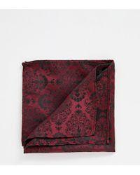 Heart & Dagger - Red Pochette en maille et en jacquard for Men - Lyst
