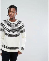 ASOS - Curved Yoke Fairisle Sweater In White for Men - Lyst