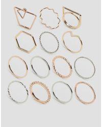 ALDO - Multicolor Regalia Multipack Rings - Lyst
