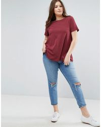 ASOS - Multicolor Swing T-shirt 2 Pack Save 10% - Lyst