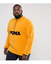 PUMA - Plus Half Zip Borg Fleece In Yellow Exclusive To Asos 57658302 for Men - Lyst