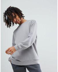 ASOS - Gray Asos Longline Sweatshirt In Grey for Men - Lyst