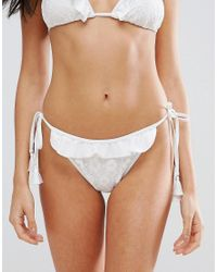 PRETTYLITTLETHING - White Frill Trim Bikini Briefs - Lyst