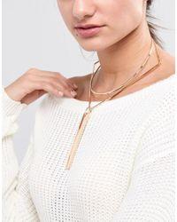 Ashiana - Metallic Multi Layered Necklace - Lyst