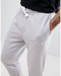 PUMA - Gray Plain Jogger for Men - Lyst