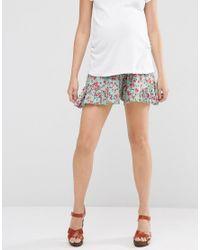 ASOS - Blue Ruffle Hem Short In Mint Floral - Lyst