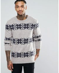 ASOS - Gray Christmas Jumper With Snowflake Design for Men - Lyst