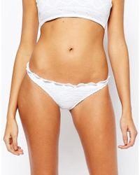 ASOS - White Mix And Match Crochet Lace Scallop Micro Brazilian Bikini Bottom - Lyst