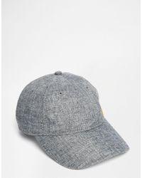 03350b5e144 Lyst - Farah Ellaway Marl Baseball Cap in Gray for Men
