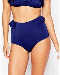 Monki - Blue High Waisted Frill Bikini Brief - Lyst