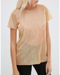 SELECTED - Gray Hina Short Sleeve Top - Lyst