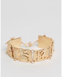 ASOS | Metallic Bracelet With Egyptian Design In Gold for Men | Lyst