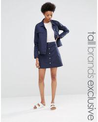 ADPT - Blue Button Front Pocket Detail Skirt - Lyst