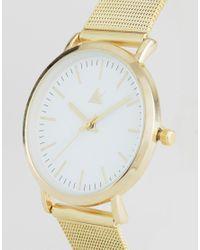 ASOS - Metallic Gold Clean Mesh Strap Watch - Lyst