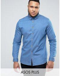 ASOS | Blue Plus Skinny Denim Shirt In Mid Wash for Men | Lyst