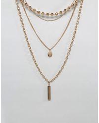 ALDO - Metallic Multi Row Necklace In Gold - Lyst