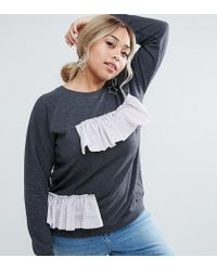 ASOS - Gray Sweat With Placed Gingham Ruffle - Lyst