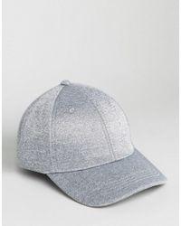 ASOS - Gray Baseball Cap In Grey Scuba for Men - Lyst