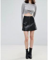 Muubaa - Black Kalu Zip Front Leather Skirt - Lyst