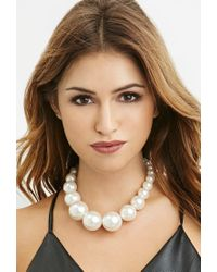 Forever 21 - Natural Faux Pearl Statement Necklace - Lyst
