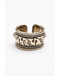 Free People - Metallic Etched Band Ring - Lyst