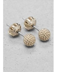& Other Stories | Metallic Disco Ball Stud Earrings | Lyst